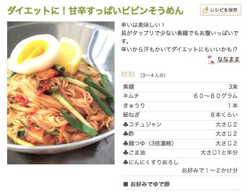 recipe04