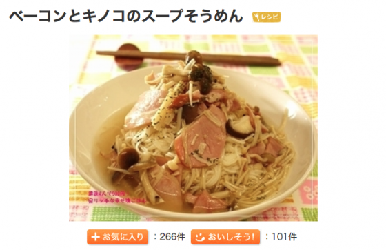 recipe05
